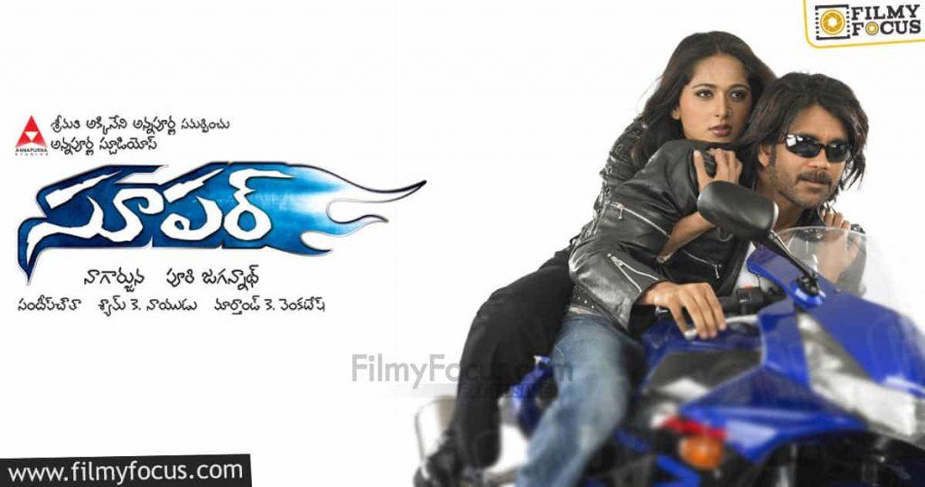 10 Best Movies Of Anushka Shetty (1)