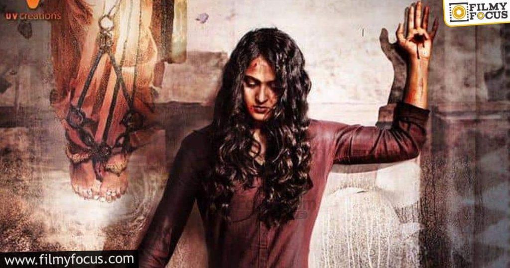 10 Best Movies Of Anushka Shetty (10)