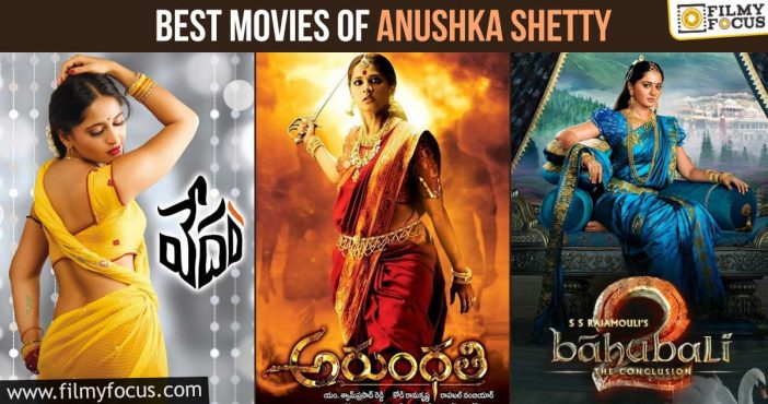 10 Best Movies Of Anushka Shetty (11)