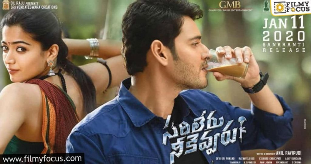 6 Best Telugu Movies Of Rashmika Mandanna (5)
