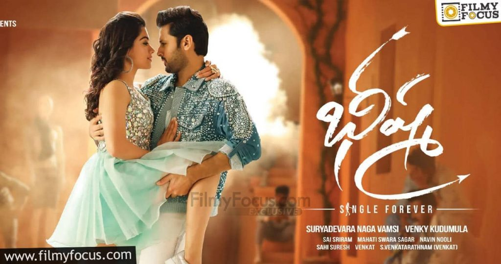6 Best Telugu Movies Of Rashmika Mandanna (6)