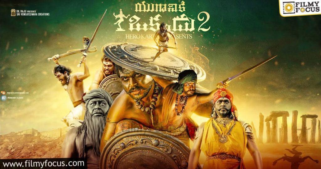 8 Best Telugu Movies Of Karthi (1)