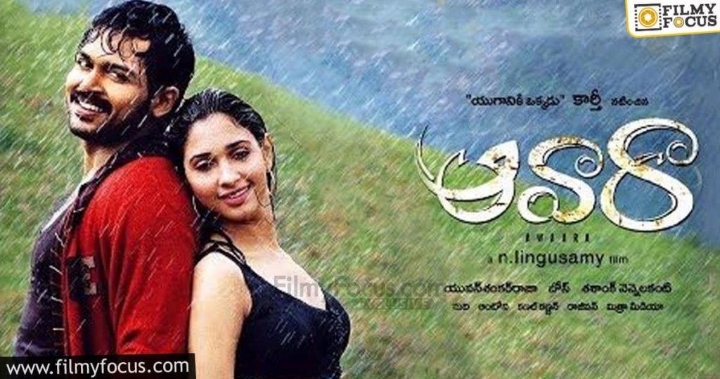 8 Best Telugu Movies Of Karthi (2)