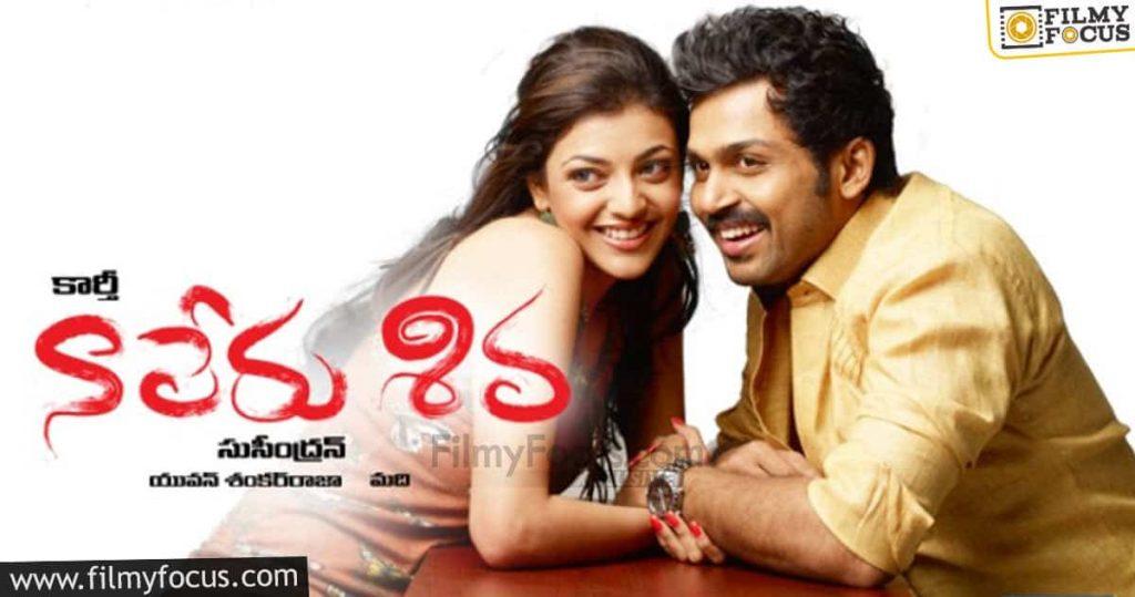 8 Best Telugu Movies Of Karthi (3)