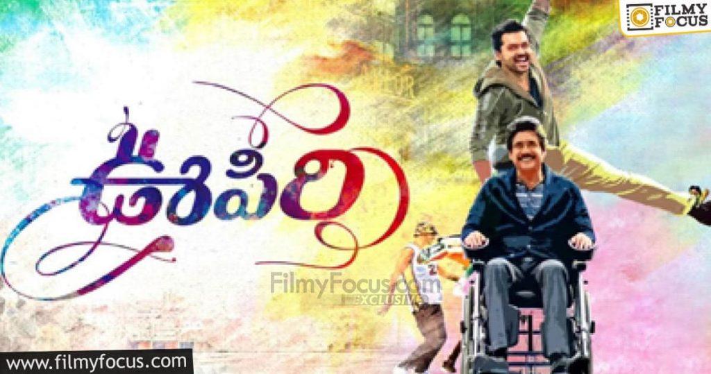 8 Best Telugu Movies Of Karthi (5)