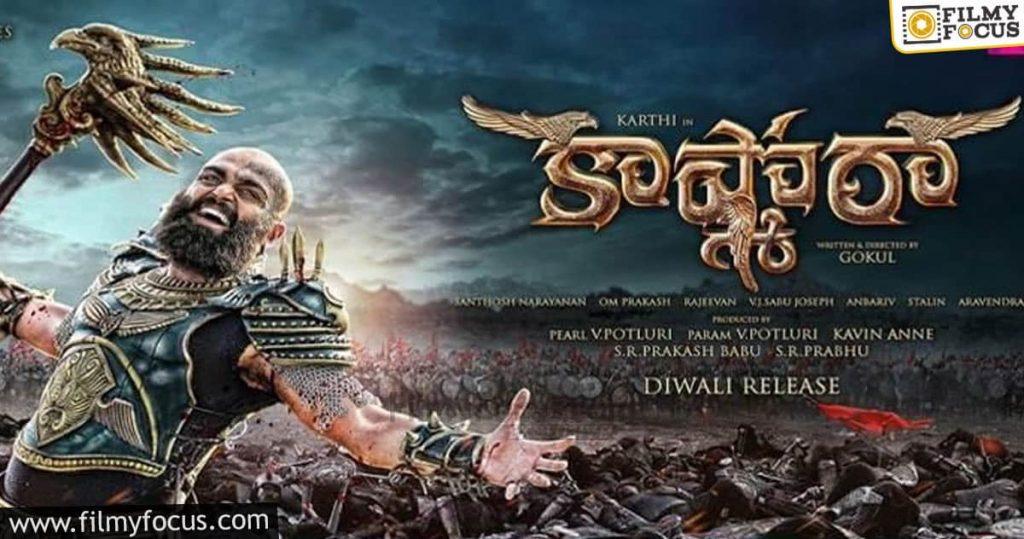 8 Best Telugu Movies Of Karthi (6)