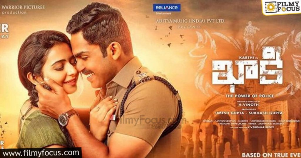 8 Best Telugu Movies Of Karthi (7)