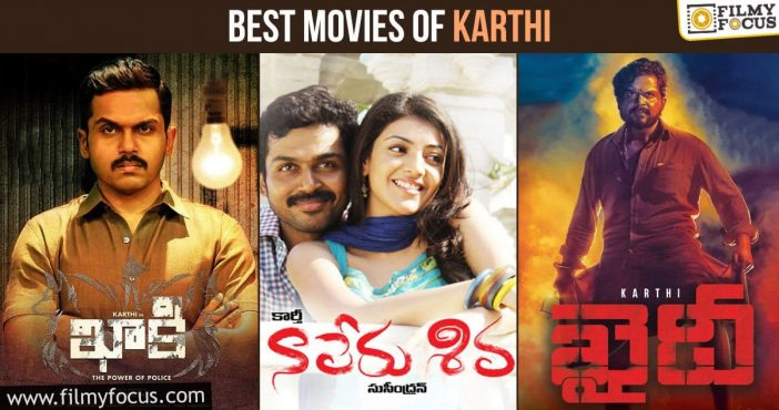 8 Best Telugu Movies Of Karthi (9)