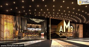 Amb Cinemas To Reopen On December 4th
