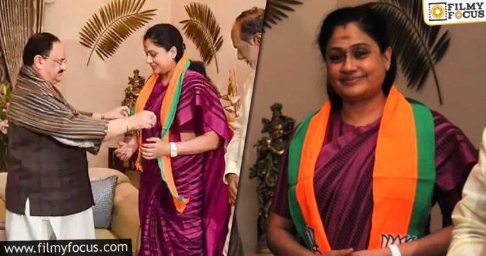 Actress Vijayashanthi Is Back With Bjp