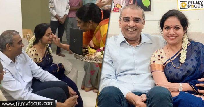 An Intimate Wedding For Sunitha