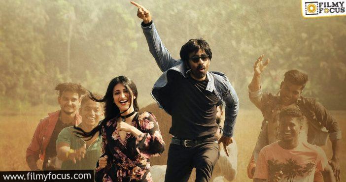 Balega Tagilavey Bangaram Song From Ravi Teja's Krack Released
