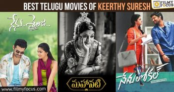 Best Telugu Movies Of Keerthy Suresh