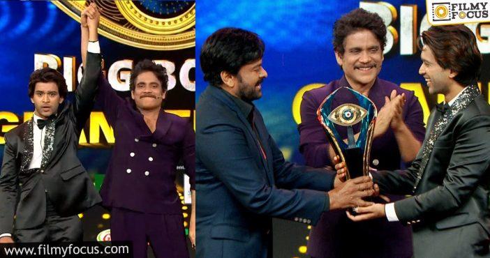 Bigg Boss 4 Abijeet Wins The Title