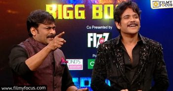 Chiranjeevi To The Grace Finale Episode Of Bigg Boss Season 4