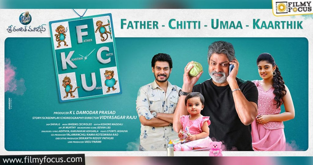 Complete Look Of Fcuk Movie1