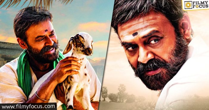 I Am Proud To Share The First Glimpse Of Narappa With You All Victory Venkatesh