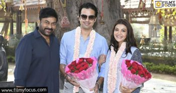 Kajal Completes Her First Schedule For Acharya