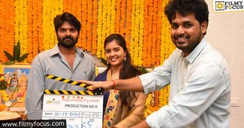 Matinee Entertainment's Production No9 Launched With Sree Vishnu In Main Lead And Teja Marni As Director