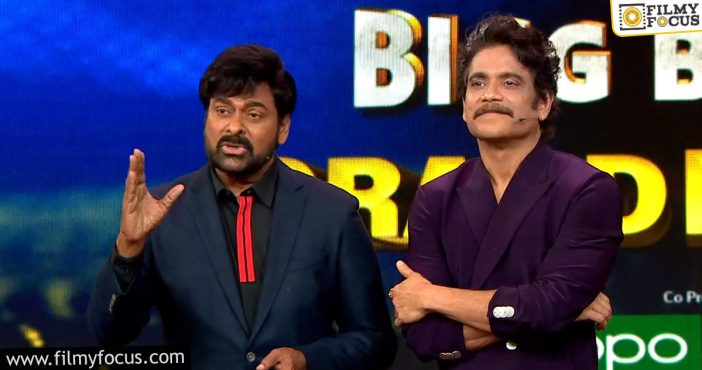 Mega Star Announces His Next On The Bigg Boss Stage