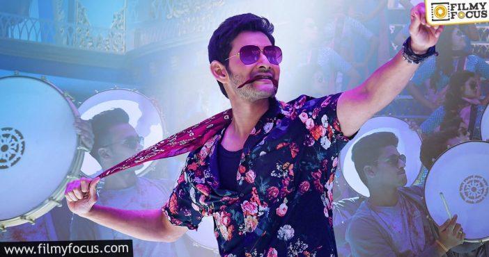 Most Tweeted Telugu Film, Mahesh's Sarileru Neekevvaru