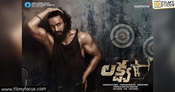 Naga Shaurya, Director Santhossh Jagarlapudi's Film Is Titled As Lakshya1