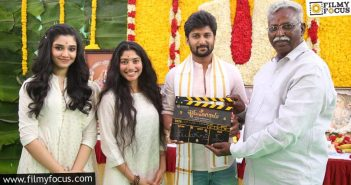 Nani's Shyam Singa Roy Launched Formally