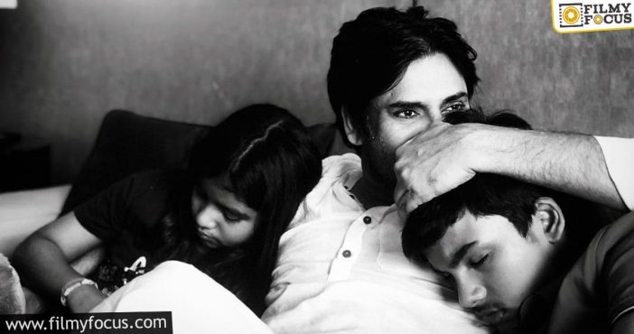 Pawan Kalyan's Adorable Moment With His Children