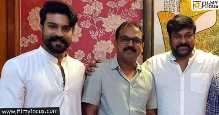 Ram Charan To Join Acharya In March