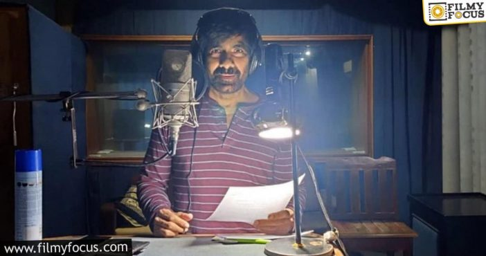 Ravi Teja Starts The Dubbing Work Of Krack