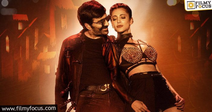Ravi Teja's Krack Movie Trailer Release Date Fixed