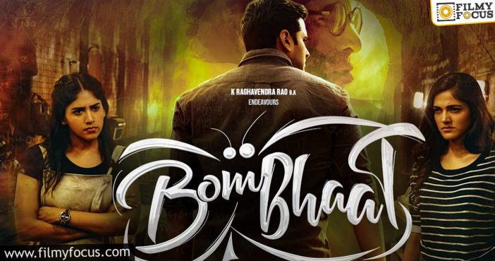 Robotic Romantic Entertainer Bombhaat World Premiere On 3rd December