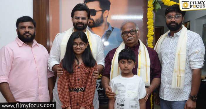 Sai Dharam Tej's Next Movie Launched Today