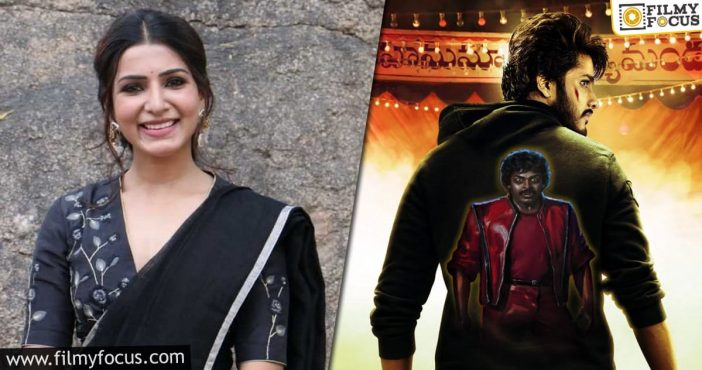 Samantha To Release Zombie Reddy First Bite