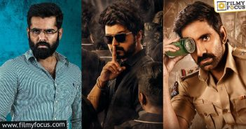Sankranti Movies List Out Will They Release 2