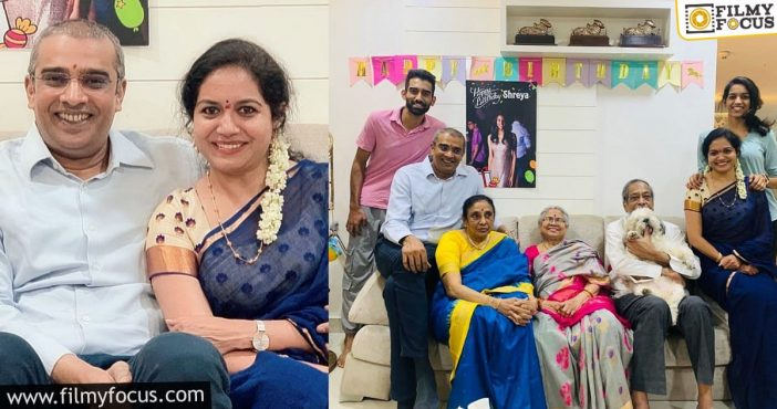 Singer Sunitha Gets Engaged Today