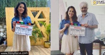 Sunny Leone's Next Is Anamika