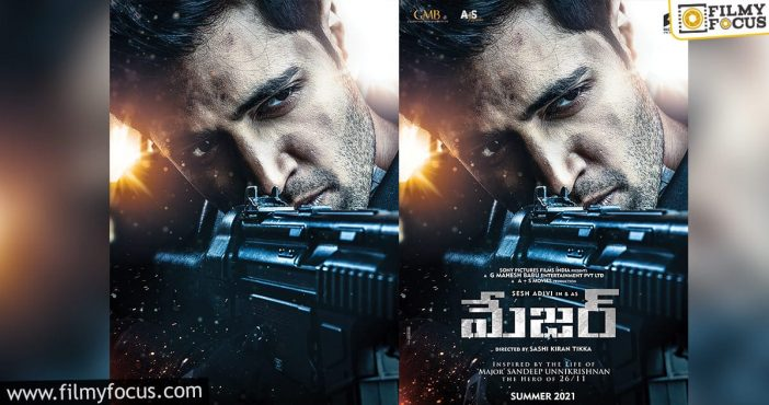 Team Major Unveils The First Look Poster