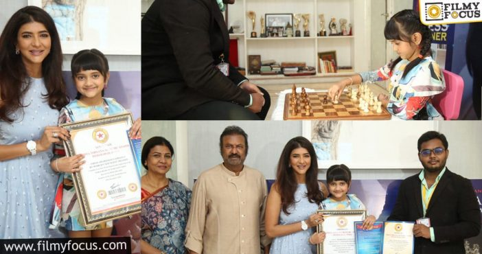 Vidya Nirvana Manchu Anand Holds The Noble Book Of World Records As Youngest Chess Trainer1