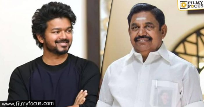 Vijay Meets Tamil Nadu Cm Ahead Of Master's Release