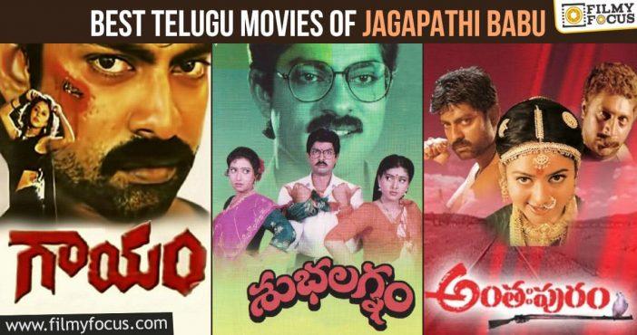 11 Best Telugu Movies Of Jagapathi Babu (1)