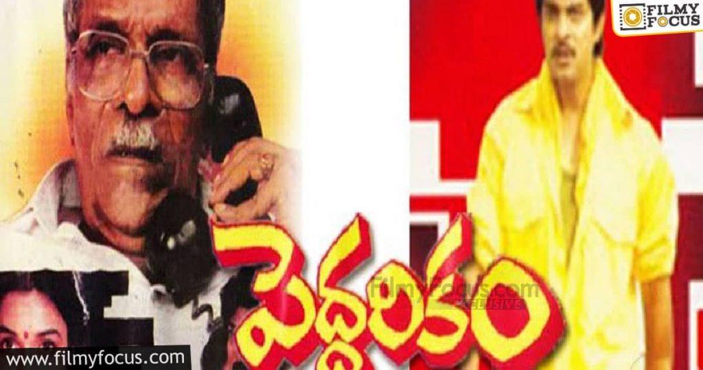 11 Best Telugu Movies Of Jagapathi Babu (2)