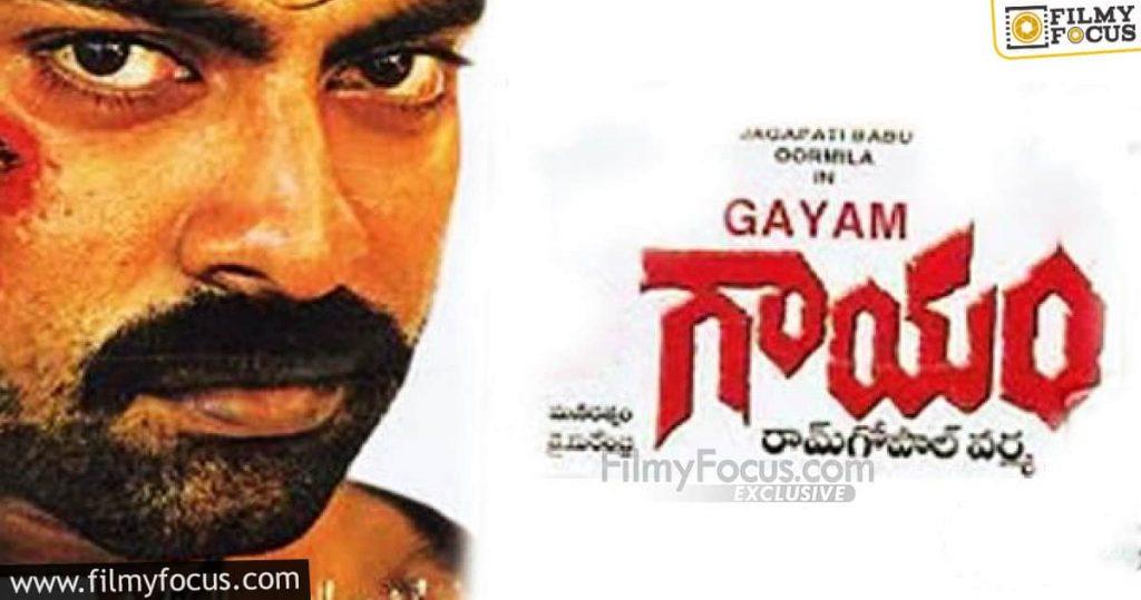 11 Best Telugu Movies Of Jagapathi Babu (3)