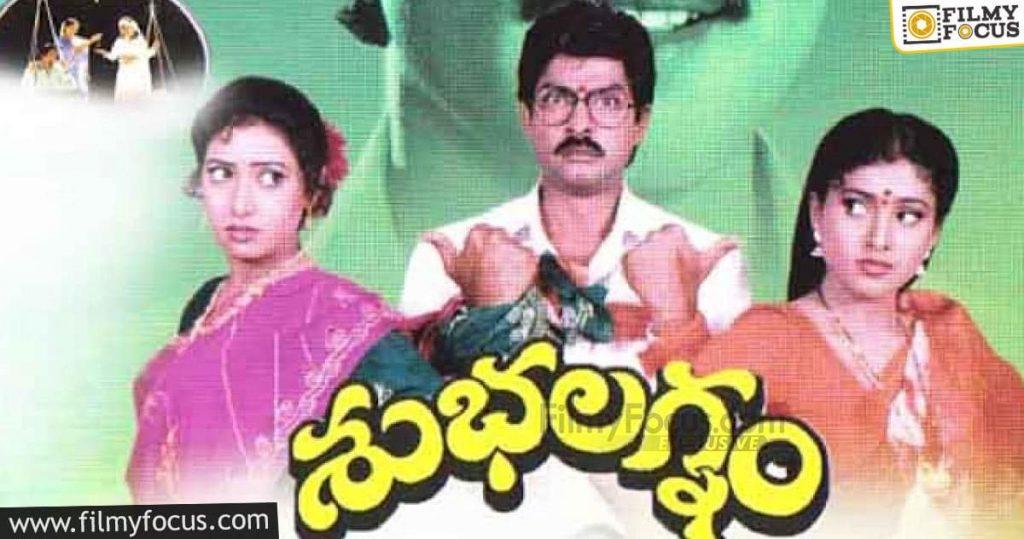 11 Best Telugu Movies Of Jagapathi Babu (4)