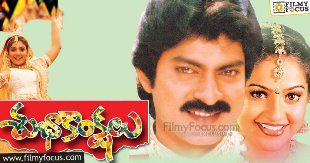 11 Best Telugu Movies Of Jagapathi Babu (7)