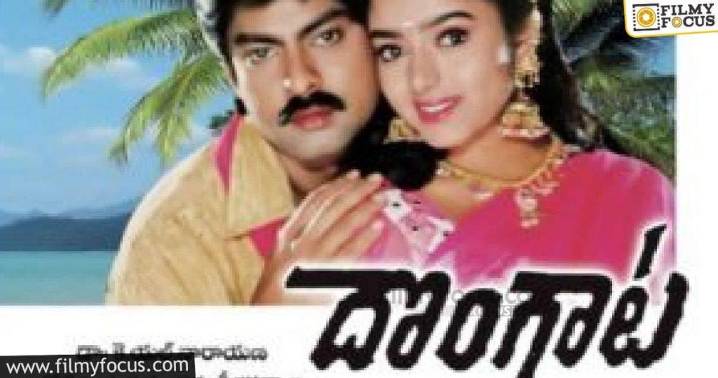 11 Best Telugu Movies Of Jagapathi Babu (8)