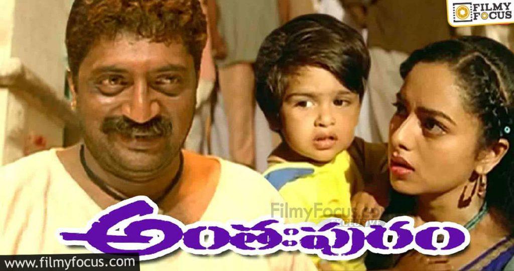 11 Best Telugu Movies Of Jagapathi Babu (9)