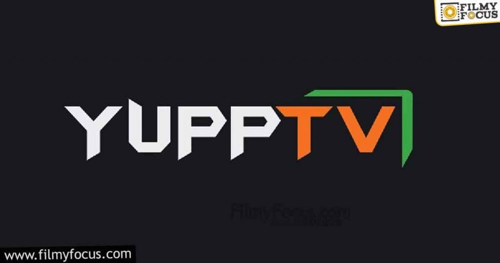 11 Best Sites To Watch Telugu Movies (3)