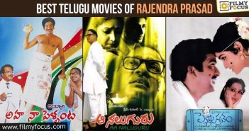 12 Best Telugu Movies Of Rajendra Prasad (1)