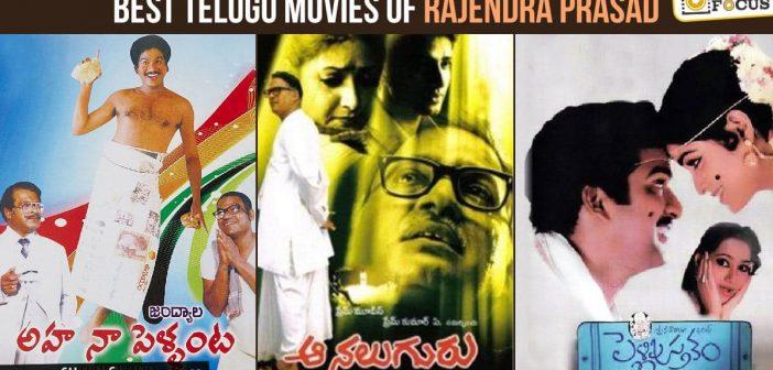 12 Best Telugu Movies Of Rajendra Prasad (1)